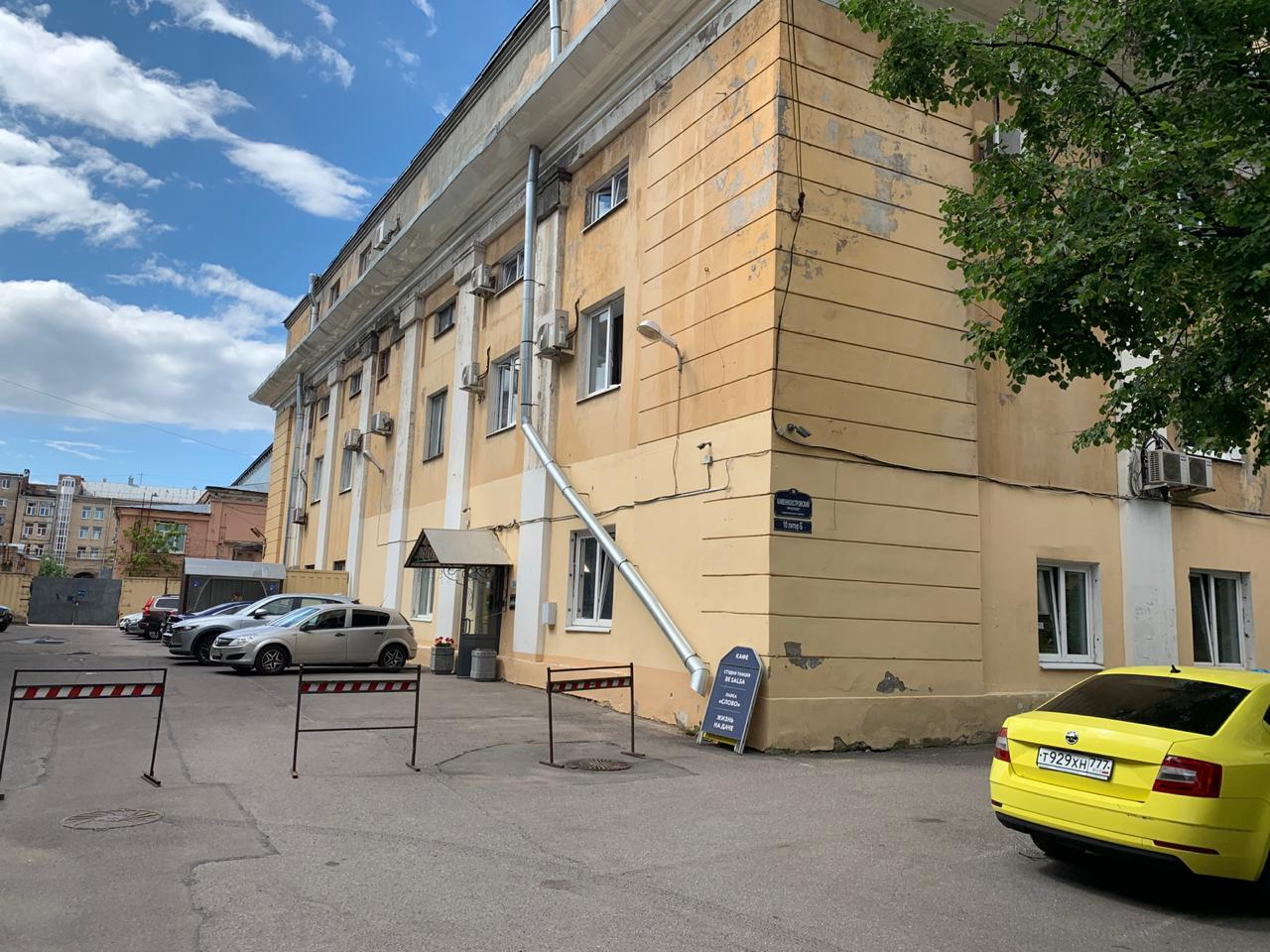 Картинка офис РИК