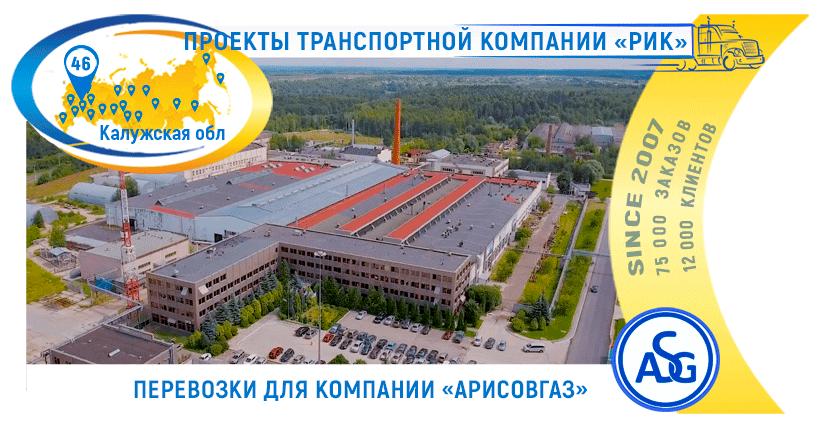 Картинка Завод Горячего Цинкования Арисовгаз