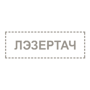 Логотип Лэзертач