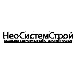 Логотип НеоСистемСтрой