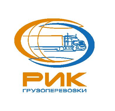 Логотип компании РиК