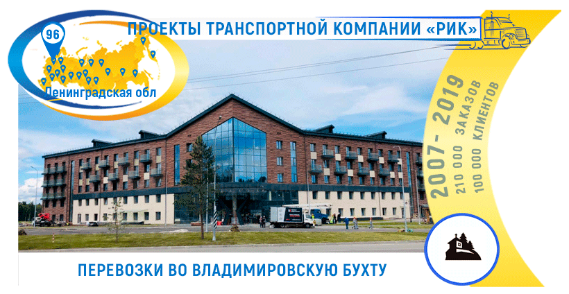 Картинка Перевозки строительных материалов во Владимировскую бухту РИК