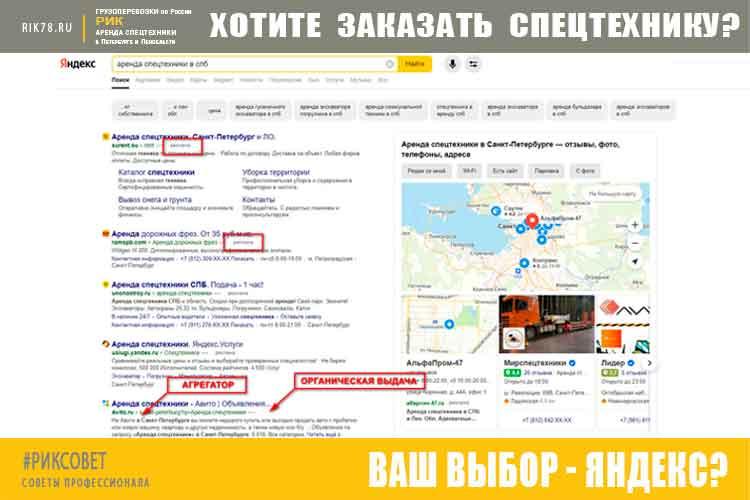 Картинка Ваш выбор Яндекс 1