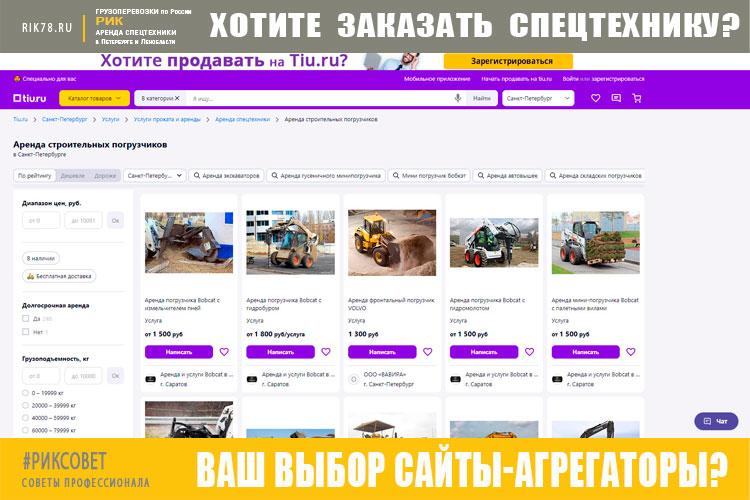 Картинка Ваш выбор сайты агрегаторы 1
